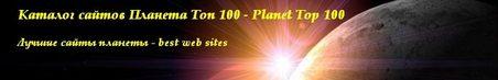 Рейтинг-каталог от образовательного портала CLAW.RU